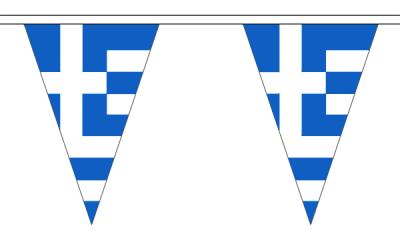 Greece Small Triangle Bunting